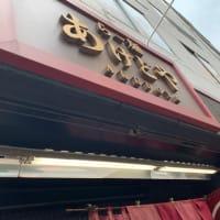 市川のあけどやにて、夏麺第一弾のホットバージョンが新登場❣️今度の日曜日まで。
