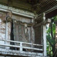 【Jun_07】色來神社