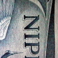 千円札の裏話。