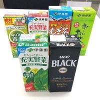 当店のお飲み物で種類追加(充実野菜(緑)とブラックコーヒー)