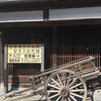 智恵子記念館&福島県立美術館めぐり No.248