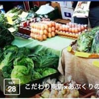 10月28日(火)に第二回こだわり商店ナイト開催しまっす!