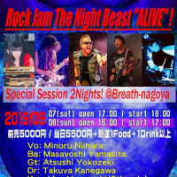 9月 ROCK JAM THE NIGHT BEAST LIVE!