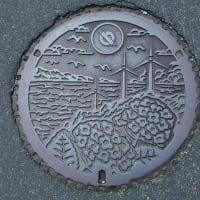 Minmaya Sotogahama-cho, Aomori Prefecture (Tappi Cape)