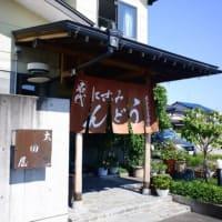 【一宮市】太田屋尾西店