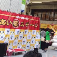 2013シロモチくん10大ニュース 第1位