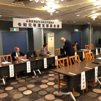 組合支部長会議 in   神戸