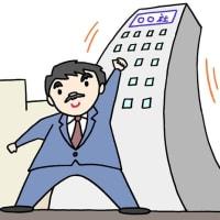 成長率が大きい企業の経営者は積極的にリスクをとりに行く