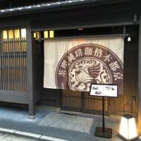ex cafe  祇園店