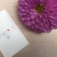 寺町コロンボ(寺町通二条上ル)&可愛い~お菓子達, 食べ物に関するイタリア語 et    昨日の縄跳び(600) ~♪
