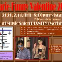 本日、2月14日(金)は、Marie-Funny Valentine 2020です!