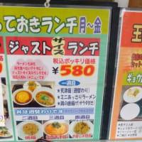 本日のランチは餃子の王将日本橋でんでんタウン店へ。サービスランチに。