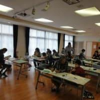 親子日本語交流会「ふぁみわ」