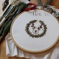 クリスマスの楽しみ方【トナカイさんのリースの刺繍】 と来期の教室のお知らせ