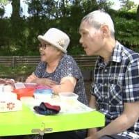 障害者の暮らし考える 6月2日、「道草」上映会