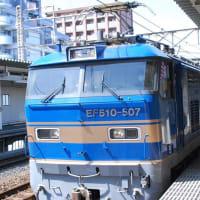 今日の日付ネタ 507 =>EF510-507 【南流山駅:武蔵野線】 2012.MAR