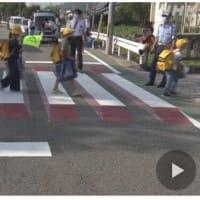 大学生の提案「トリックアート」で交通事故を防ぐ 京都 亀岡