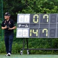 ▼大学ラグビー定期戦2019(東北大学vs東京工業大学)