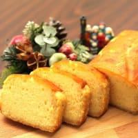 『ブランデーケーキ』をホワイトデーの贈り物にいかがでしょうか(^^)/ 横浜の美味しいパン かもめパンです!