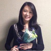 金聖響さん、松井利世子さん、ご結婚(ご再婚)おめでとうございます。