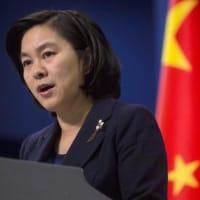 アメリカも過去に「同化政策」やったじゃないか、中国が同じことをやって何が悪い!
