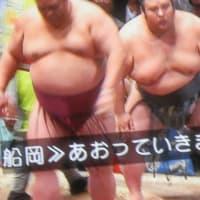 貴景勝ケガ?