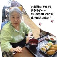外食寿司DAY