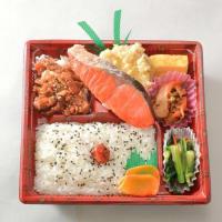 NO,22 紅鮭弁当  税込700円