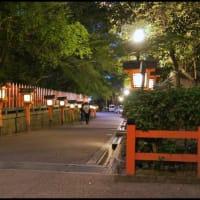色んな風景~祇園・八坂神社~