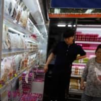 韓国の日本叩きは一方的、米国メディアも呆れる。