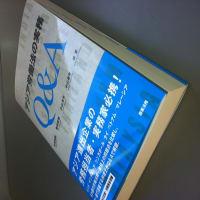 『アジア労働法の実務 Q&A』 来週刊行
