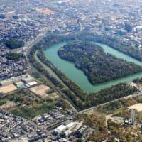 「仁徳天皇陵」含む古墳群、世界遺産に 諮問機関が勧告