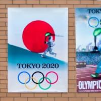 200110 東京五輪を防護服聖火ランナーで揶揄 ソウルの日本大使館にポスター