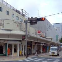 静岡銀座街