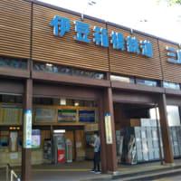 2019夏・東京と青森で5日間 … 駿豆線の風景