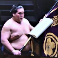 早いもので今日大相撲千秋楽だ