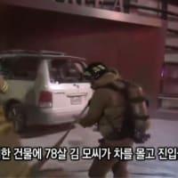 在韓日本大使館攻撃される