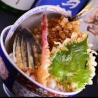 小田原の「アジ」|海鮮丼屋 海舟本店