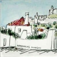 1848. アライオロス城