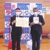 釧路みなとライオンズクラブ様よりスポーツ用具が贈呈されました。