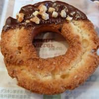 <sweets>ミスタードーナツ オランジュショコラファッション+ローズ&ライチホイップチョコレート