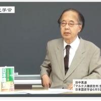 司馬遼太郎は天皇のことを絶対言わないらしい【左翼は天皇を無視する】