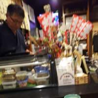 シャンソン歌手リリ・レイLILI LEY 新代田 玄寿司 今月号の雑誌掲載の情報で・・・