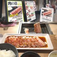 今日は肉の日、キンニクヤで290円限定焼肉定食(豚生姜焼)