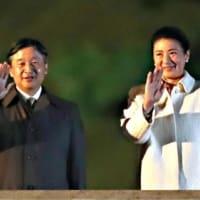 「天皇陛下御即位をお祝いする国民祭典」の感想