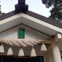 宇賀多神社へ自転車でGO