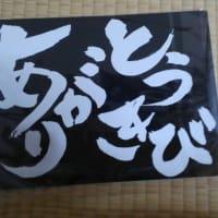 銀魂THE FINAL観賞2回目