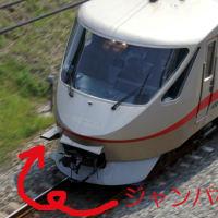 マイクロエース製北近畿タンゴ鉄道KTR001型の謎。