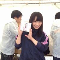 松村おめ! 小さくても大きな一歩