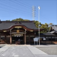 田縣神社 (No 1992)